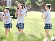 Watch free video Chieng / HILO Milk / School
