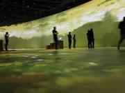 צפו בסרטון מצויר בחינם Wu Kingdom HelV Relics Museum Implementation