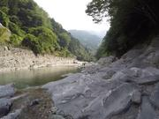 Watch free video Most Beautiful Nature Place in Japan