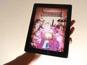 Watch free video Pinocchio 3D