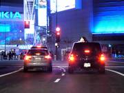 Watch free video City Traffic Cars