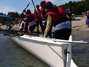 Watch free video Olympic Peninsula Rowers Association