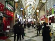 Walk in Tokyo - NAKANO Geek