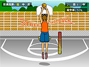 Street Basketball game