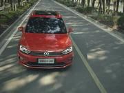 צפו בסרטון מצויר בחינם VW Golf Sportsvan Function Film 2016