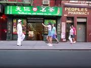 Watch free video Samsung Note 5 New York Commercial