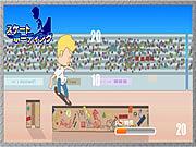 Skateboard Game game