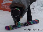 Watch free video Winter season Rider - Rider Yoo sukung