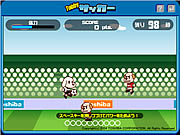 Play Tobby Soccer game