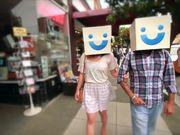 Watch free video Mylo Company Promo