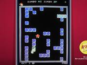Watch free video Pengo Arcade Game