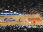Mira el vídeo gratis de Libero Highlight Basketball
