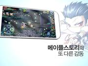 Watch free video Pocket MapleStory (KR) - Game Trailer