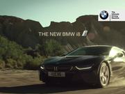 Watch free video BMW Commercial: Curiosity