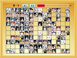 Naruto Matching Game spel