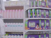 شاهد كارتون مجانا Luvs Campaign: Parenthood: Shopping