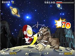 Permainan Ultraman 3