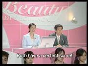Esthe WAM Hair Removal Beauty Bowling