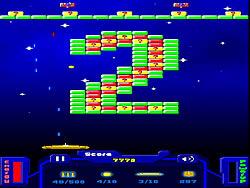 Brick Master game