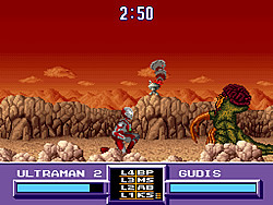 Ultraman - Towards the Future(1991) game