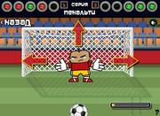 Game World Cup 2010