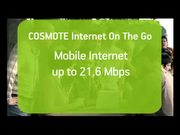 Watch free video Cosmote Mobile Internet Commercial: Street Racing