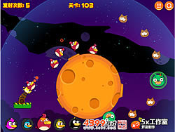 Angry Duck Space game