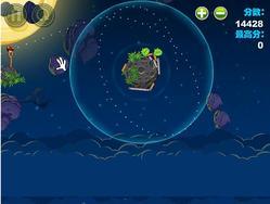 Jouer au jeu gratuit Angry Birds Space HD