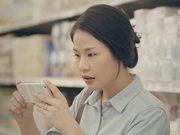 Mira el vídeo gratis de DTAC Commercial: The Power of Love