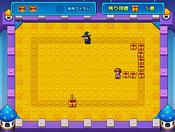 Anko Mako game