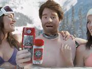 Mira dibujos animados gratis Old Spice Commercial: Hot Tub