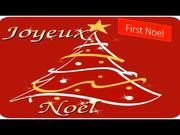 Watch free video First Noel Instrumental