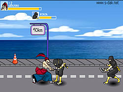 Genjuro Fight game