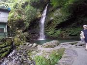 Watch free video Kazura Waterfall in Oboke