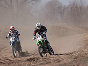 Watch free video Motocross Racers
