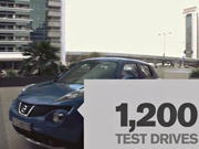 Watch free video Nissan Commercial: Test Drive