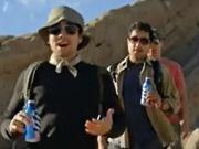 Watch free video Miller Lite Commercial: Best Man 3-Pointer