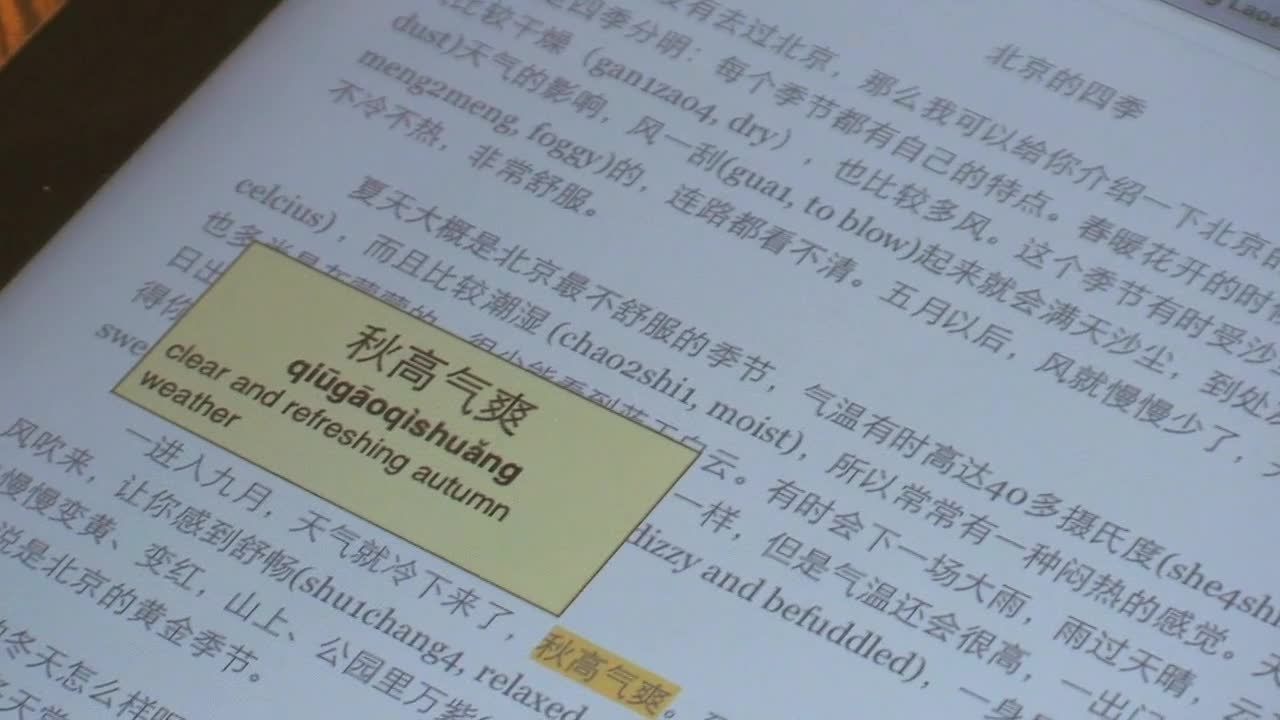Watch free video Chinese language classes experiment with iPads