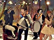 Watch free video Cruilla Music Festival Video: Pop