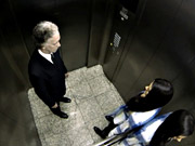 Watch free video Space Channel: A Missing Corpse in Elevator