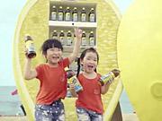 Watch free video Nestea Commercial: Big Lemon Refrigerator