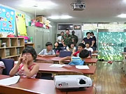 Watch free video Marines Teaching English to Koreans