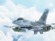 Watch free video Jet Fighter