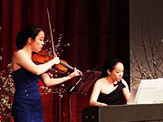 Watch free video Western Classical Music Meets Asian Spirit