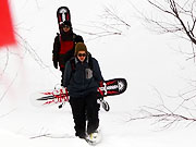 Mira dibujos animados gratis Assassin Snowboard - One Board to Rule Them All