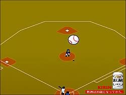 Tanrei Stadium game