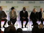 Watch free video 100Kin10 Summit Highlight Video