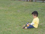شاهد كارتون مجانا Kid on the Grass