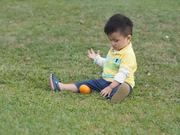 Watch free video Kid on the Grass
