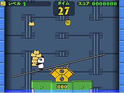 Panda Balance game